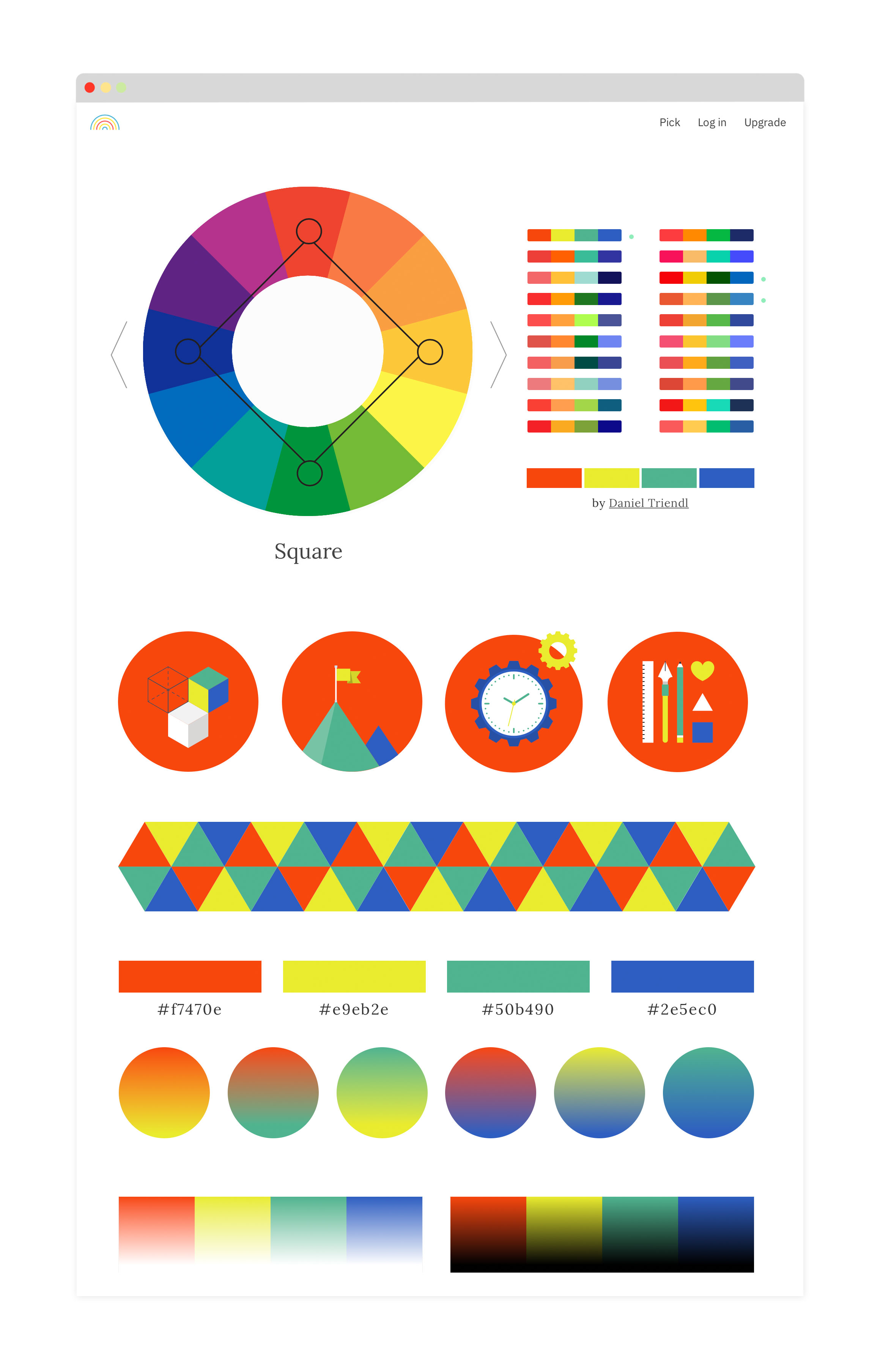 color_supply_1